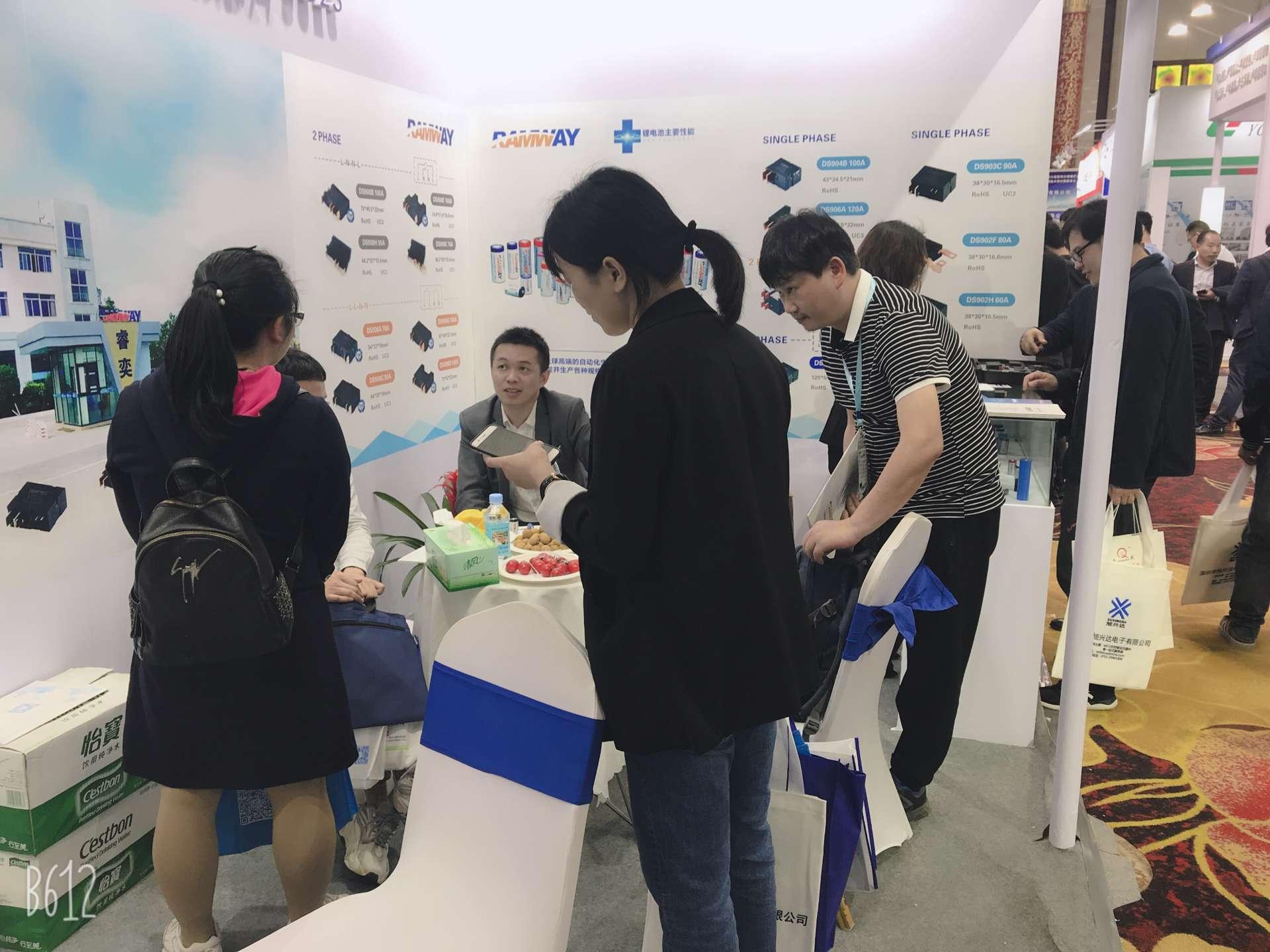 杭州展會3wps圖片.jpg